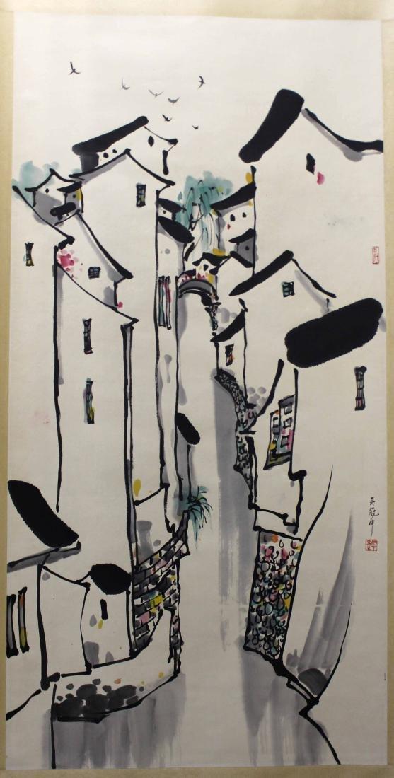 Chinese Painting , Signed Wu Guan Zhong (1919-2010)