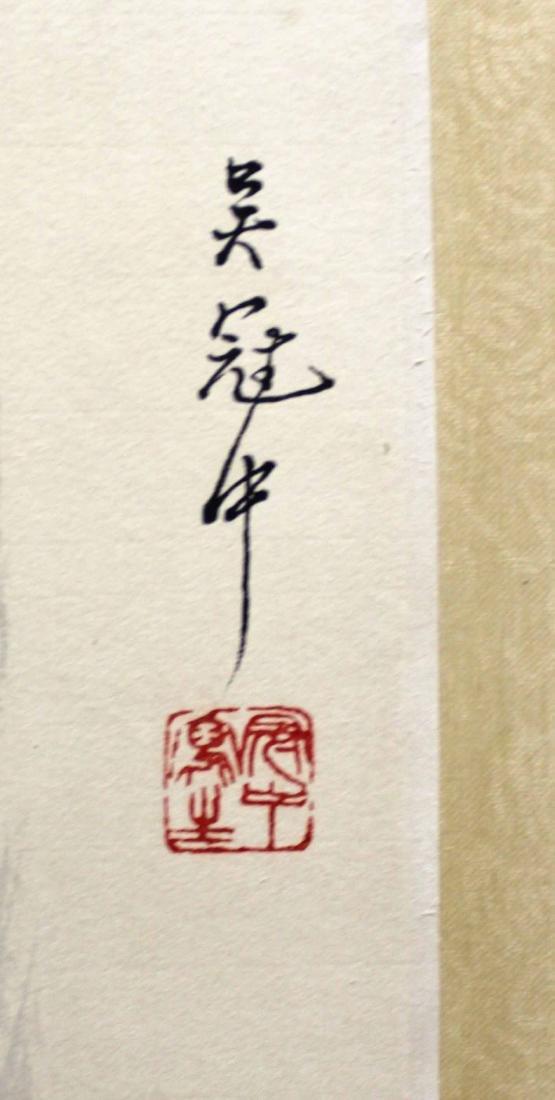 Chinese Painting , Signed Wu Guan Zhong (1919-2010) - 2