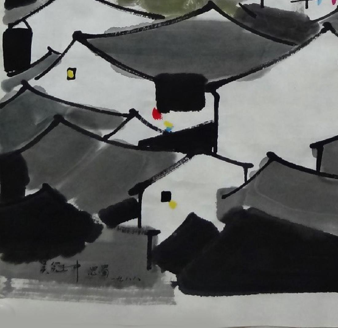 Chinese Painting , Signed Wu Guan Zhong (1919-2010) - 2