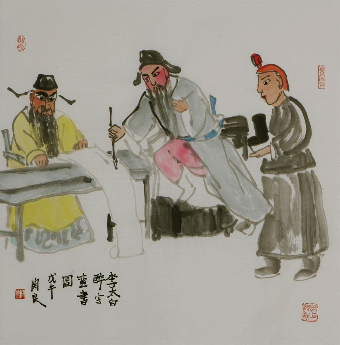 Chinese Painting , Signed Guan Liang (1900--1986)