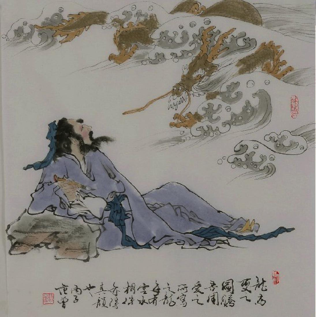 Chinese Painting of Figure, Signed Fan Zeng