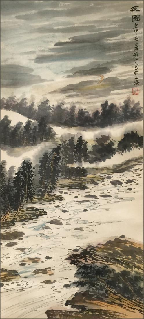 Lu Yanshao (1909-1993), Night View Landscape