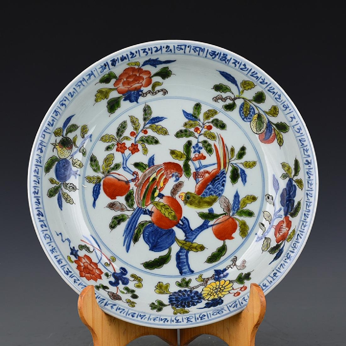 Chinese Blue and White Wu Cai Plate