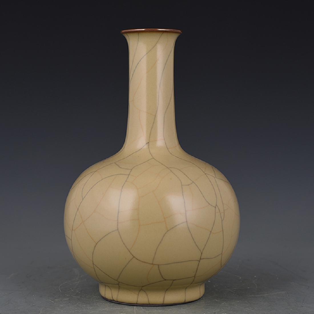 Chinese Guan Ware Vase