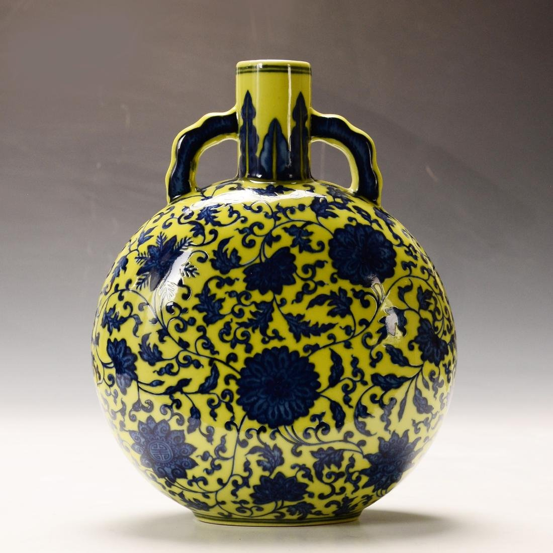 Chinese Yellow and Blue Moon Flask Vase