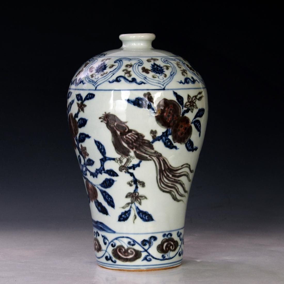 Chinese Blue and Copper Red Mei Ping Vase