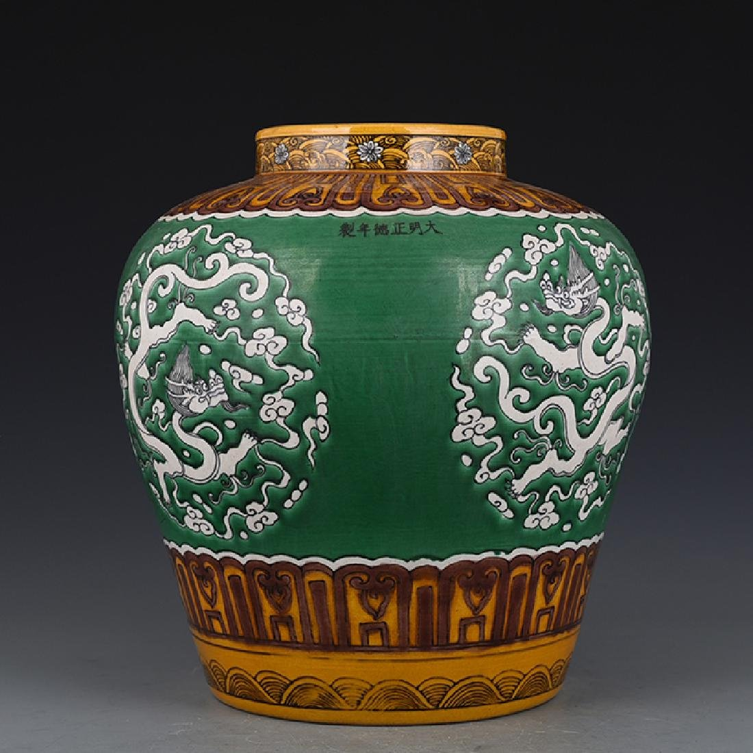 Chinese Green Glaze Dragon Jar