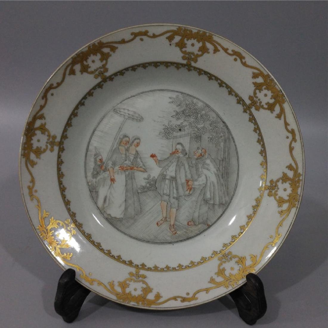 Chinese Ink Color Gilt Plate
