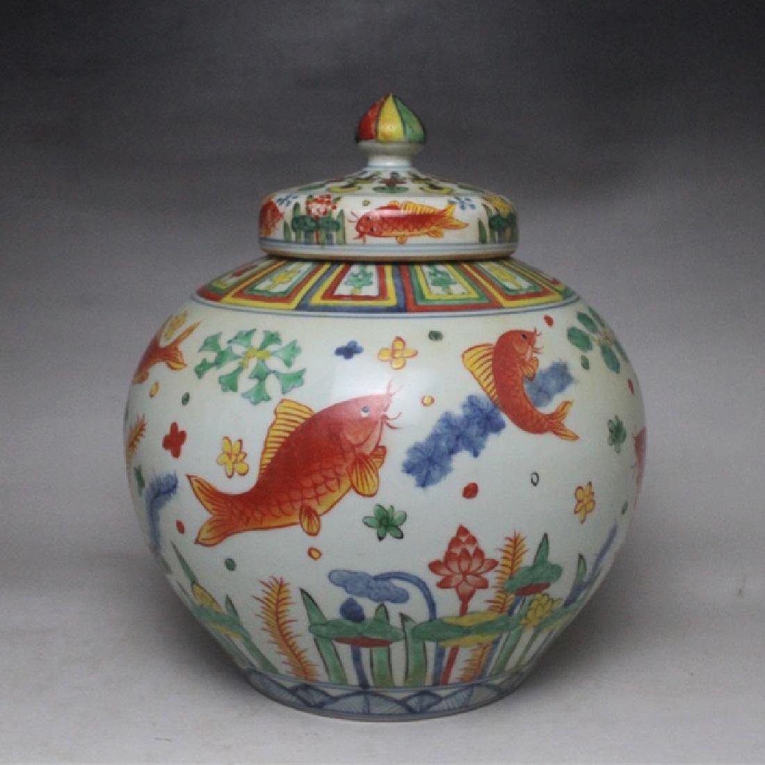 Chinese Wu Cai Pot