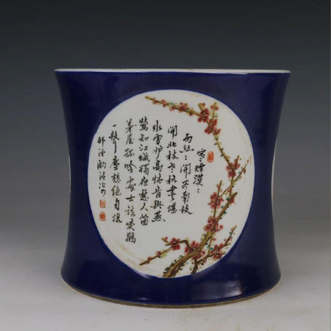 Chinese Famile Rose Brush Pot