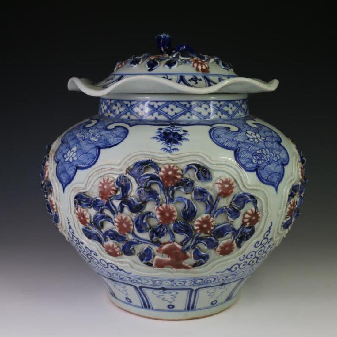 Chinese Blue and Copper Red Jar