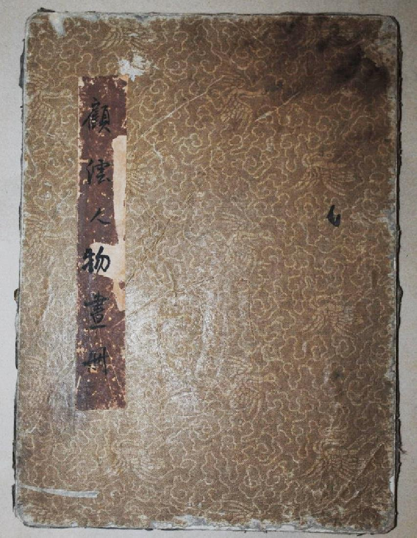 Chinese Antique Painting  Album of Lady Figure