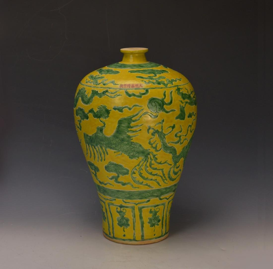 Chinese Antique Yellow and Green Dragon Mei Ping Vase