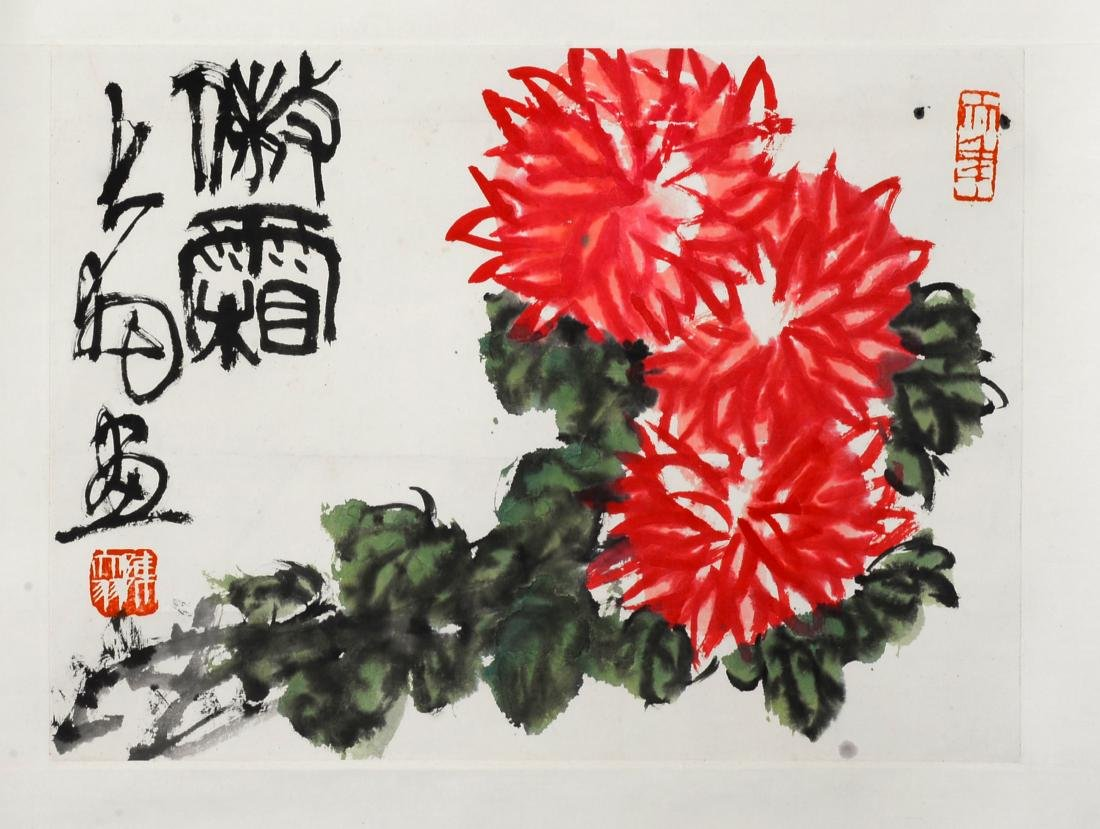 Chinese Painting of Flower Signed by Chen Dayu