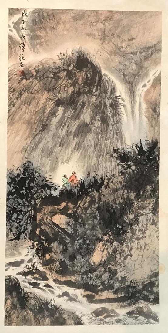Chinese Painting of Figure, Signed Fu Bao Shi