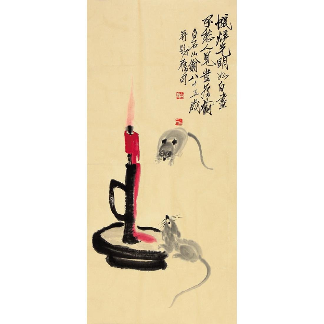 Chinese Painting of Still Life, Signed Qi Bai Shi