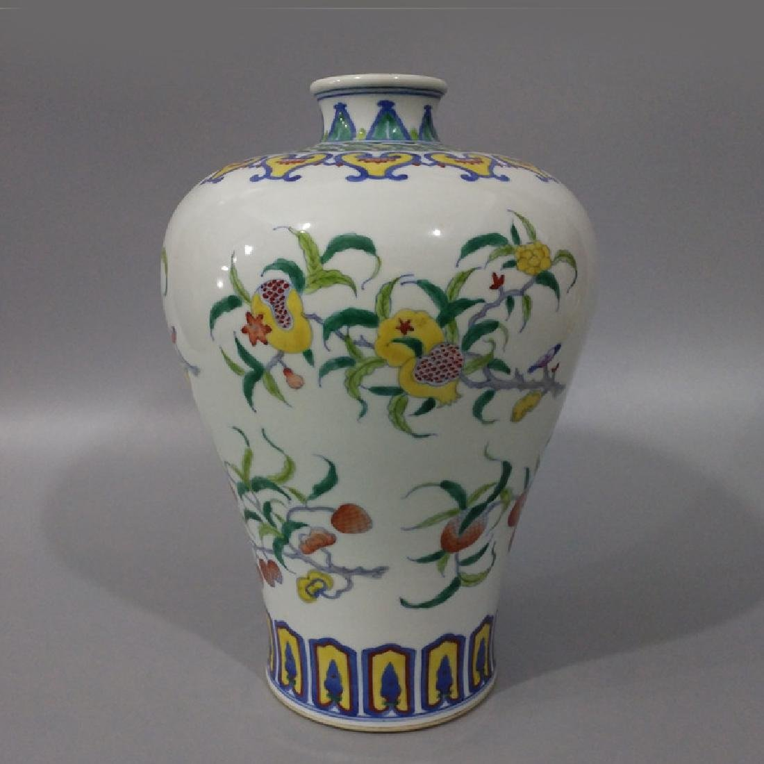 Chinese Dou Cai Mei Vase