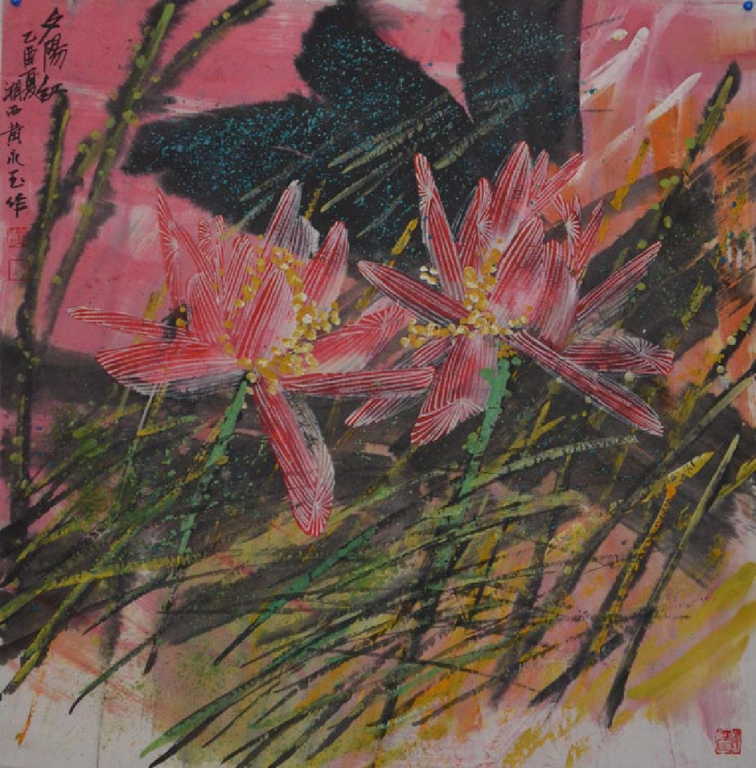 Chinese Painting of Owl, Signed Huang Yong yu