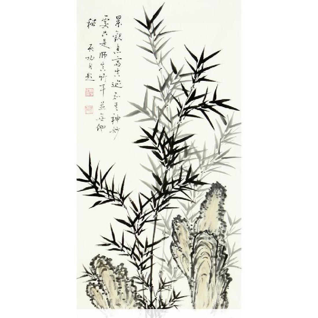 Chinese Painting , Bomboo, Signed Qi Gong