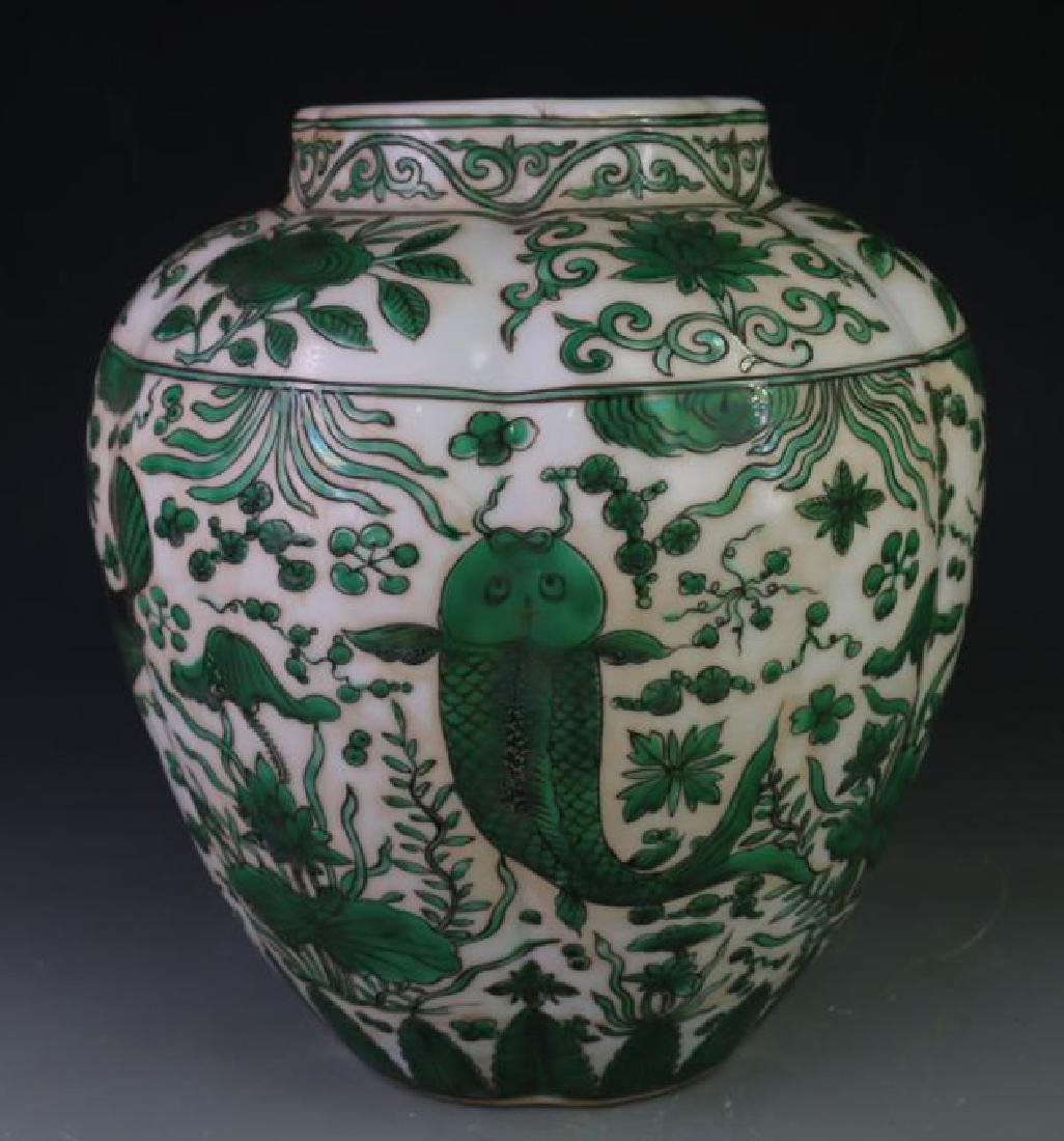 Chinese Green Colored Jar