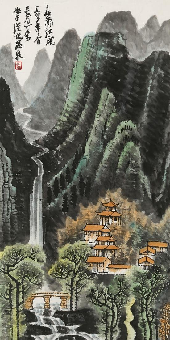 Chinese Painting of Landscape, Signed Li Ke Ran