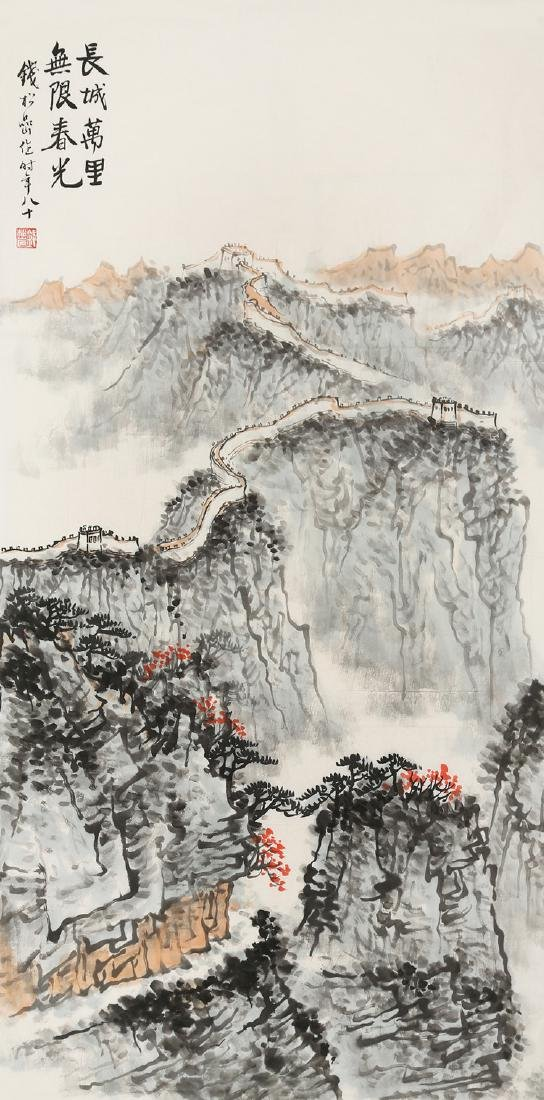 Chinese Painting of Landscape, Signed Qin Shong Yan