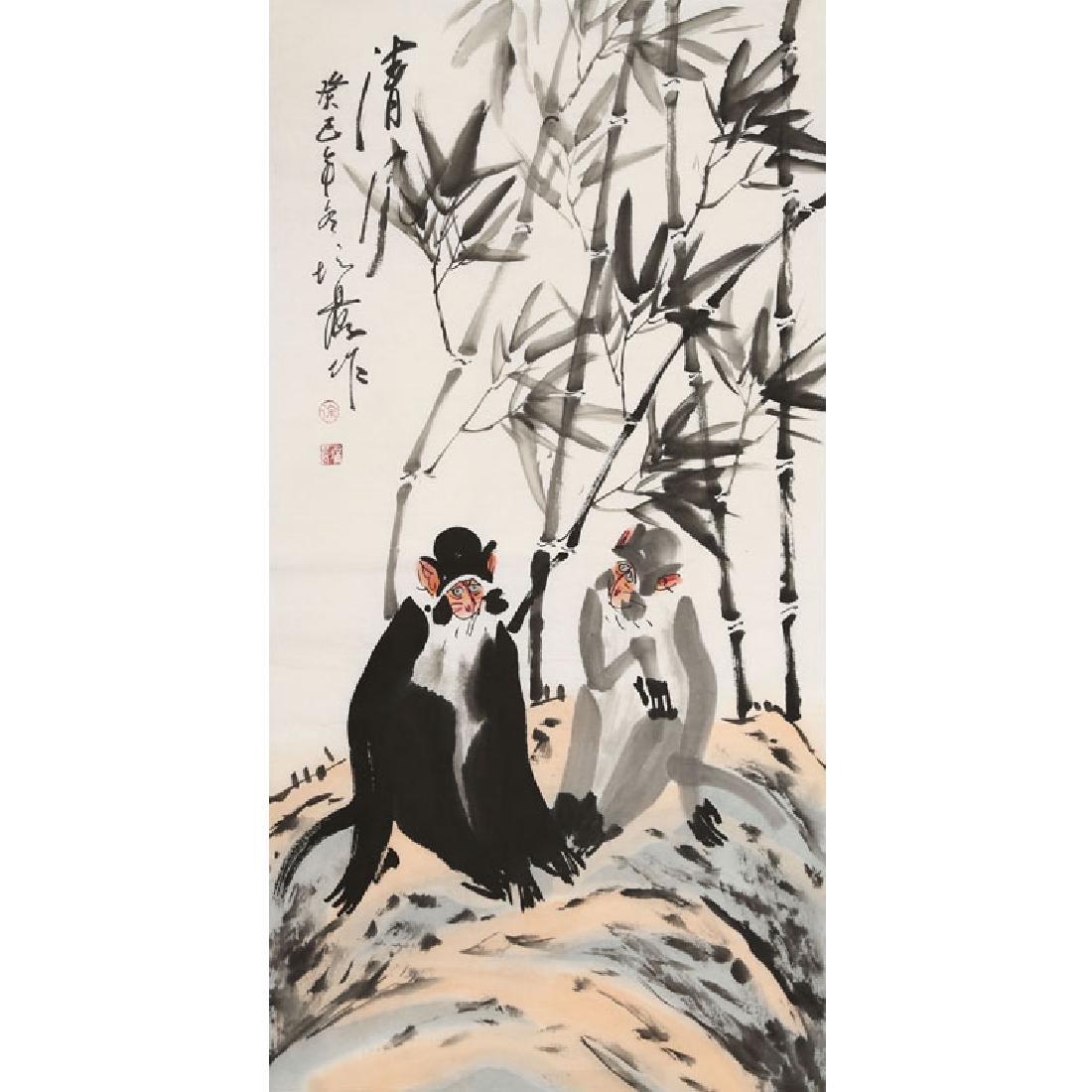 Chinese Painting of Monkey,Signed Xi Pei Zhen