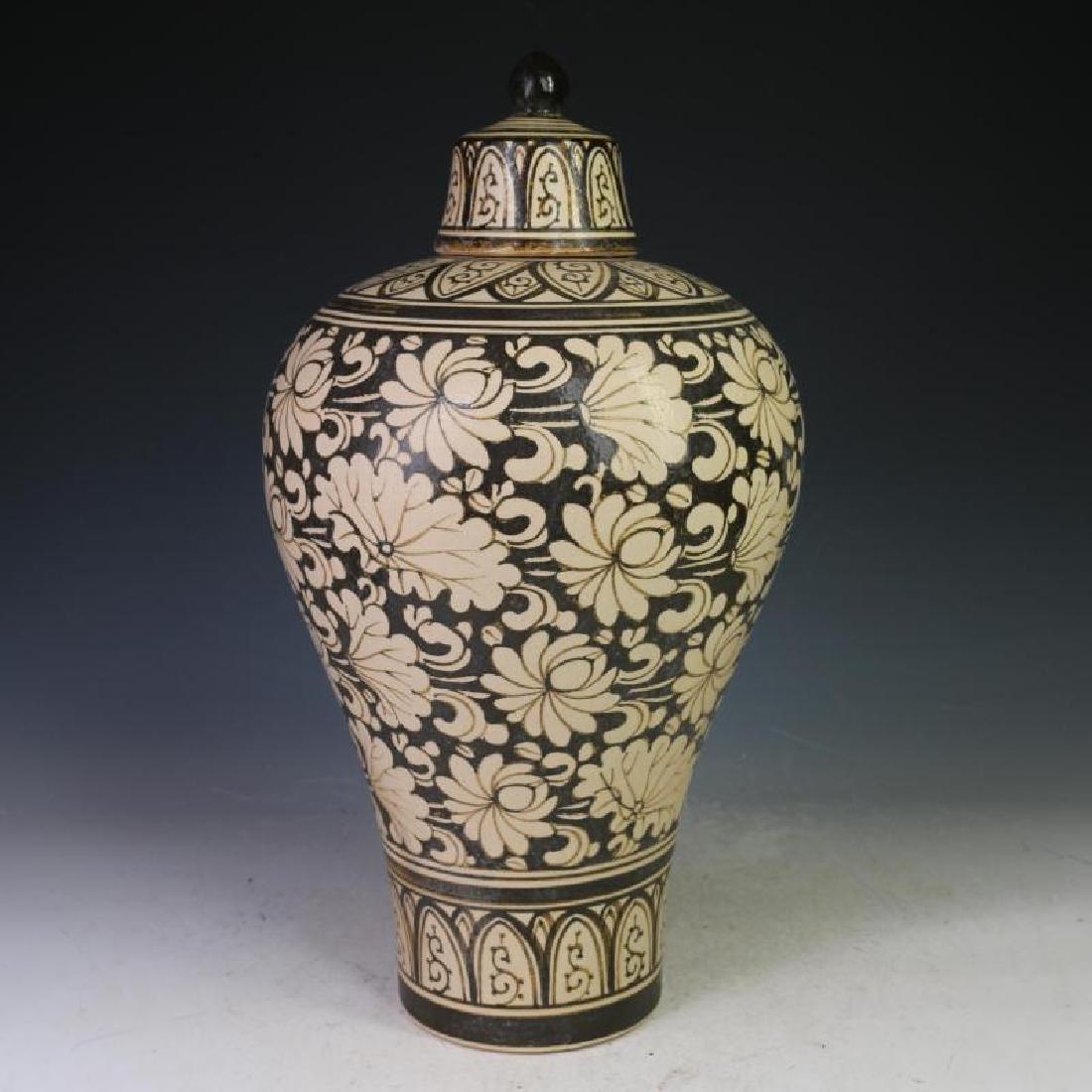 Chinese Ji Zhou Ware Mei Vase