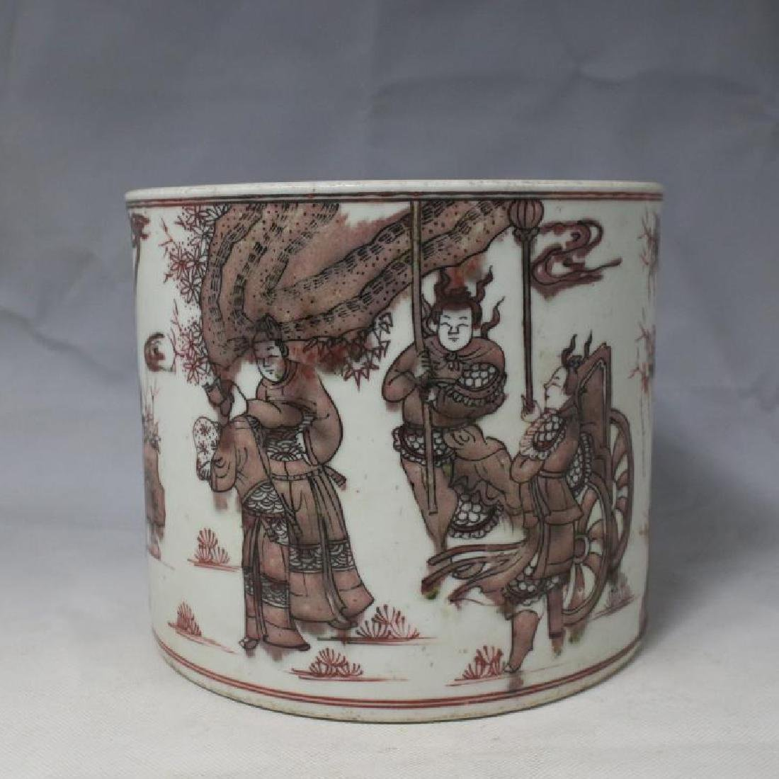 Chinese Copper Red Brush Pot