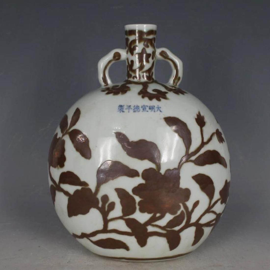 Chinese Purple Glaze Moon Flask
