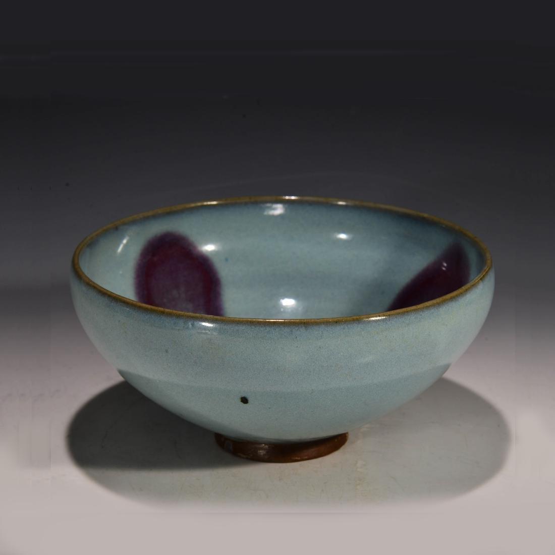 Chinese Jun Yao Glaze Bowl