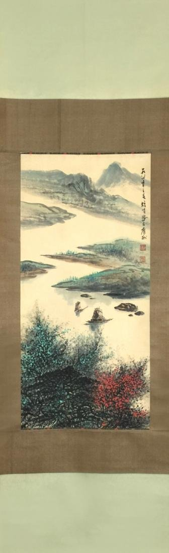 Li Xiongcai(1910-2001), Landscape