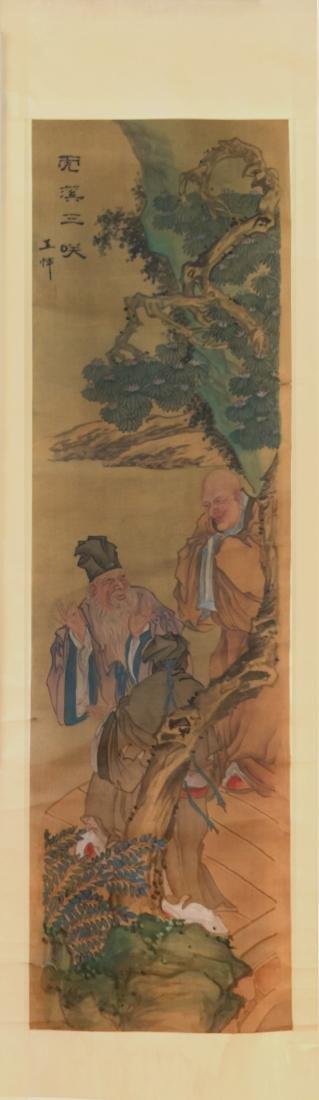 Wang Yun(1227-1304), Figure