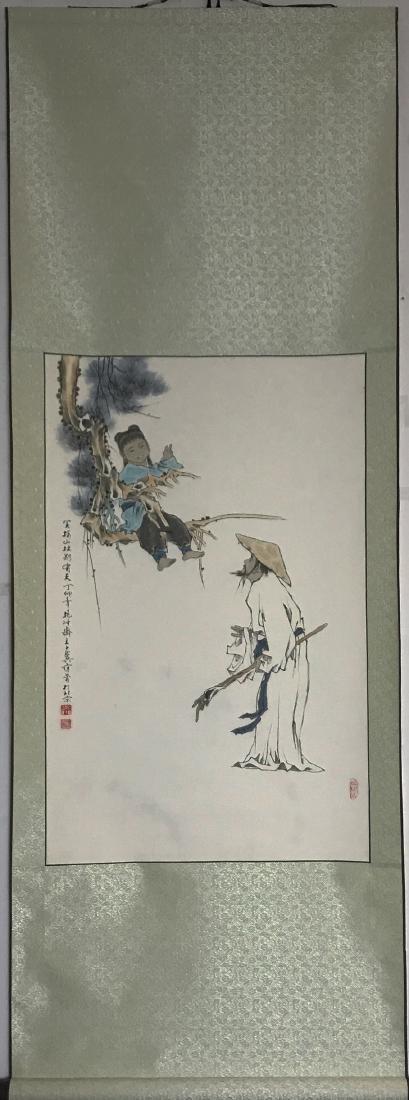 Fan Zeng(1938- ), Figure and Tree
