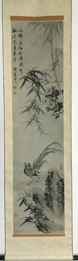 Hua Yan(1682-1756), Flower and Birdie
