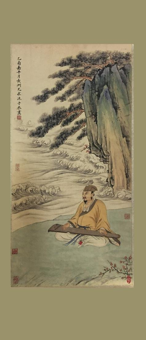 Yu Qiu ( Ming Dynasty), Landscape