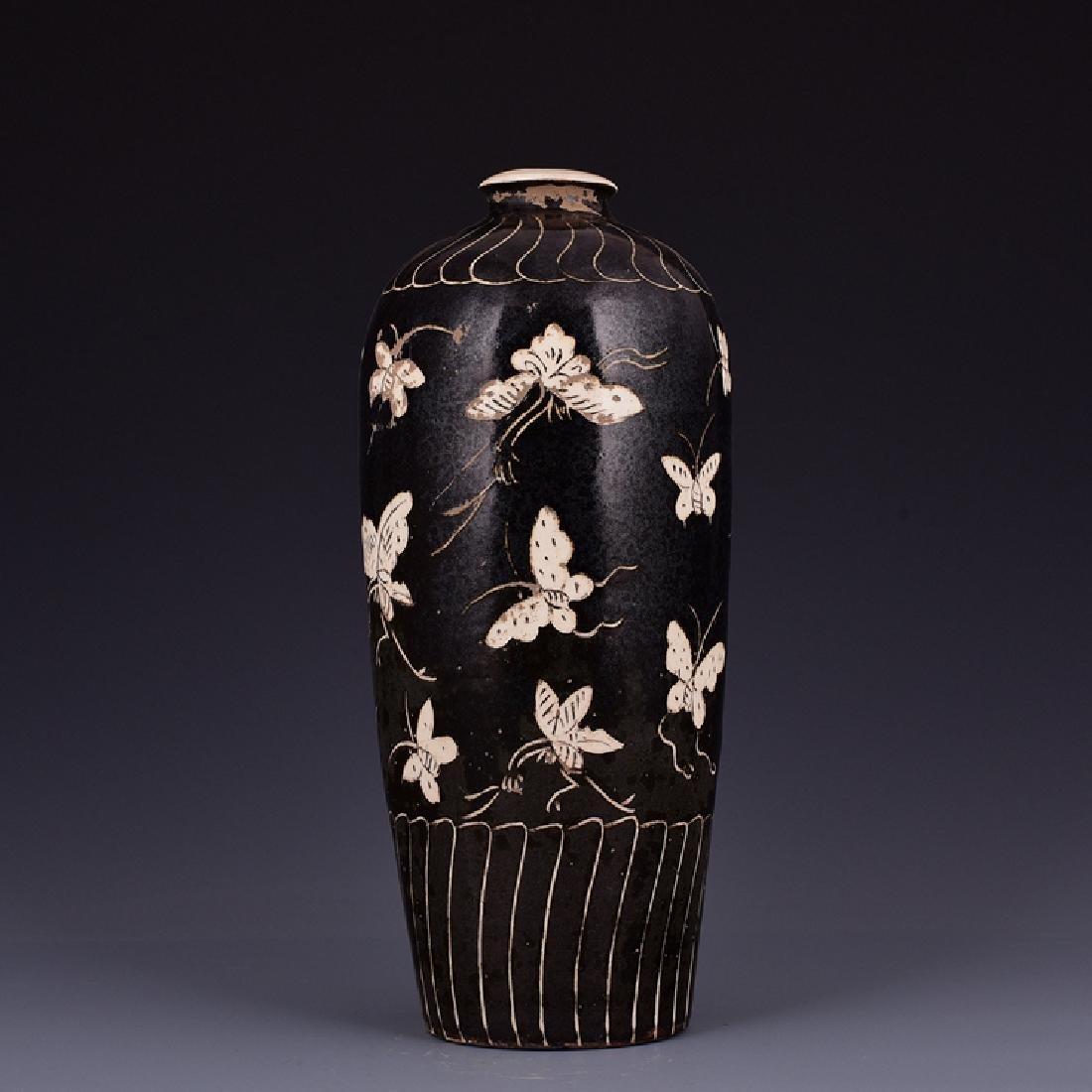 Chinese Ci Zhou Ware Mei Vase