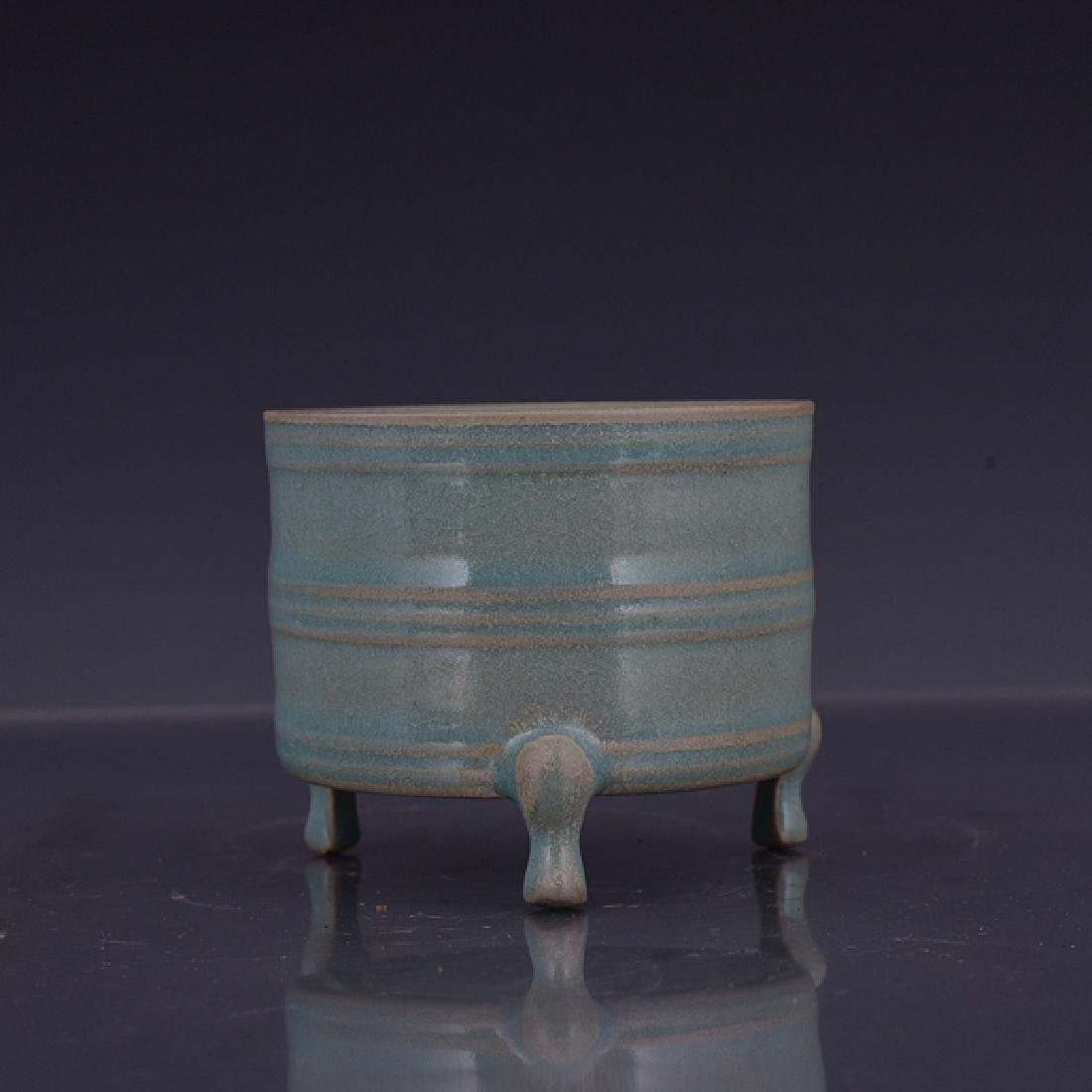 Chinese Ru Ware Tripod Censer