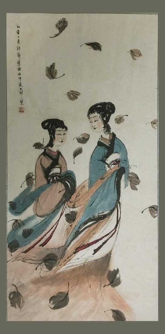 Chinese Painting of Lady Figure, Signed Fu Bao Shi