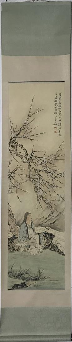 Chinese Painting of Figure Signed Chen Shaomei