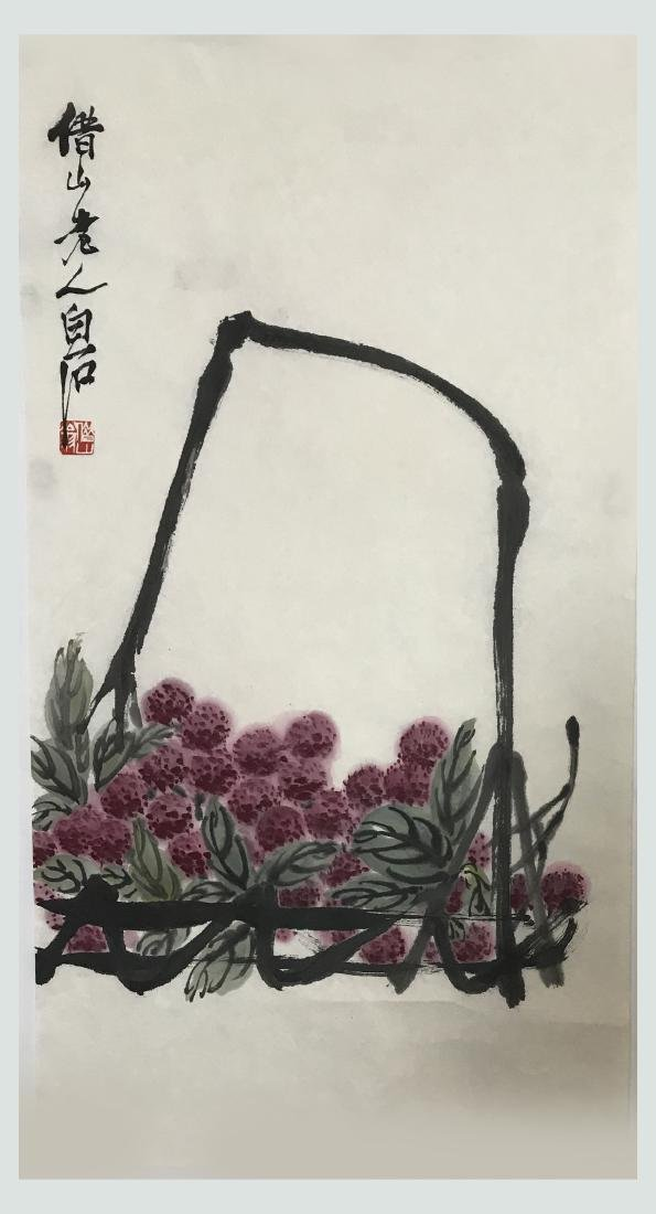 Chinese Painting, Signed Qi Bai Shi
