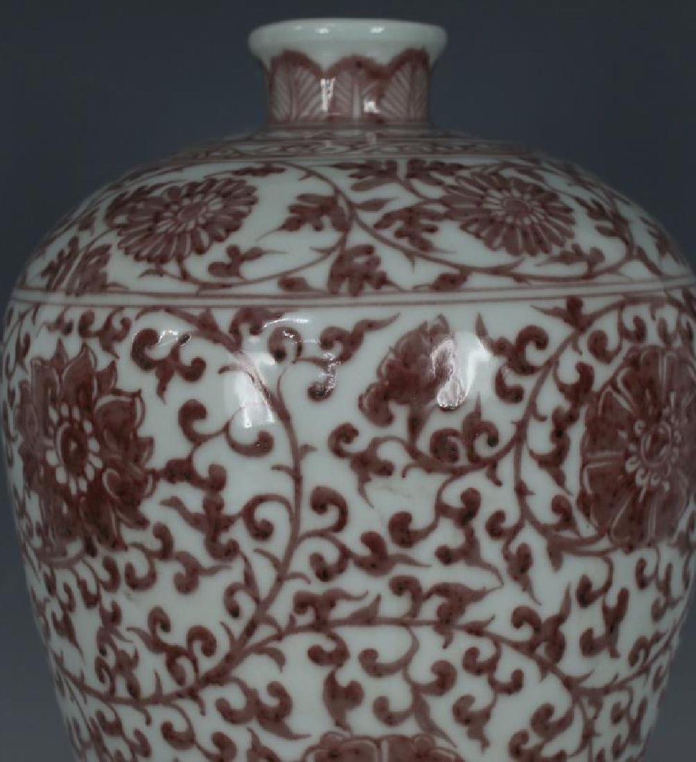 Chinese Copper Red Mei Vase - 3