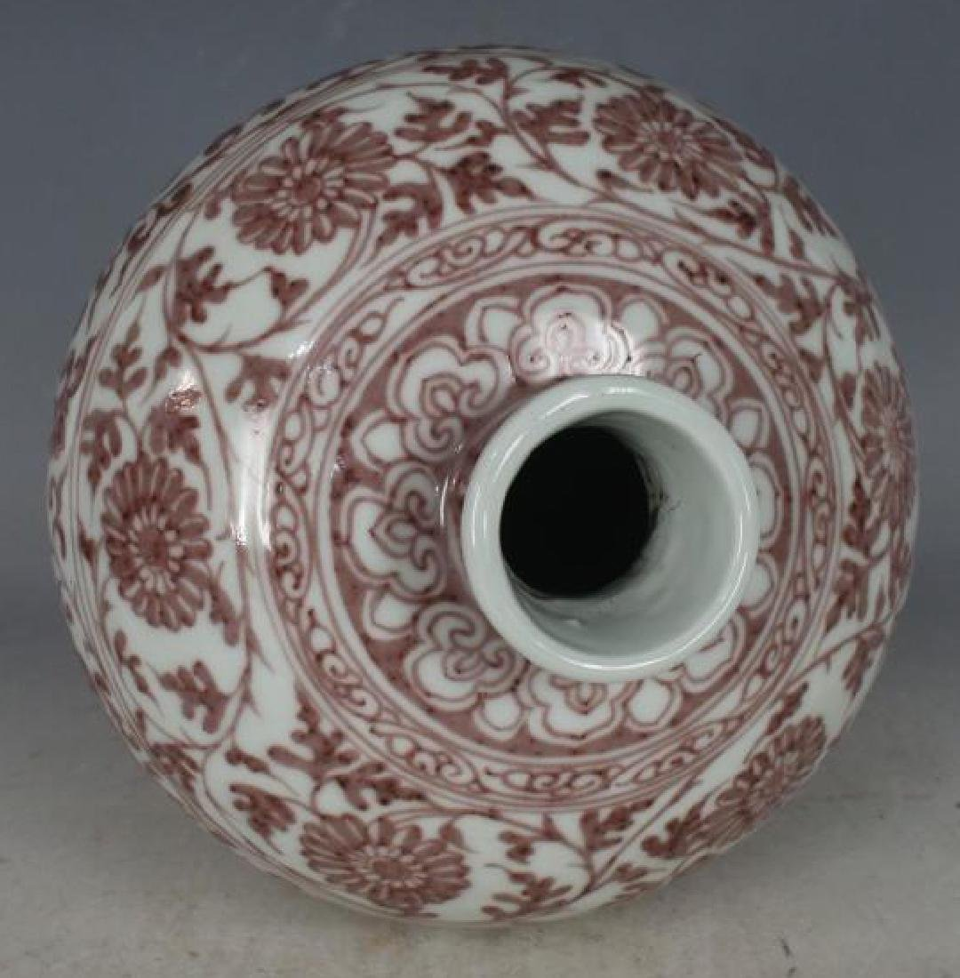 Chinese Copper Red Mei Vase - 4