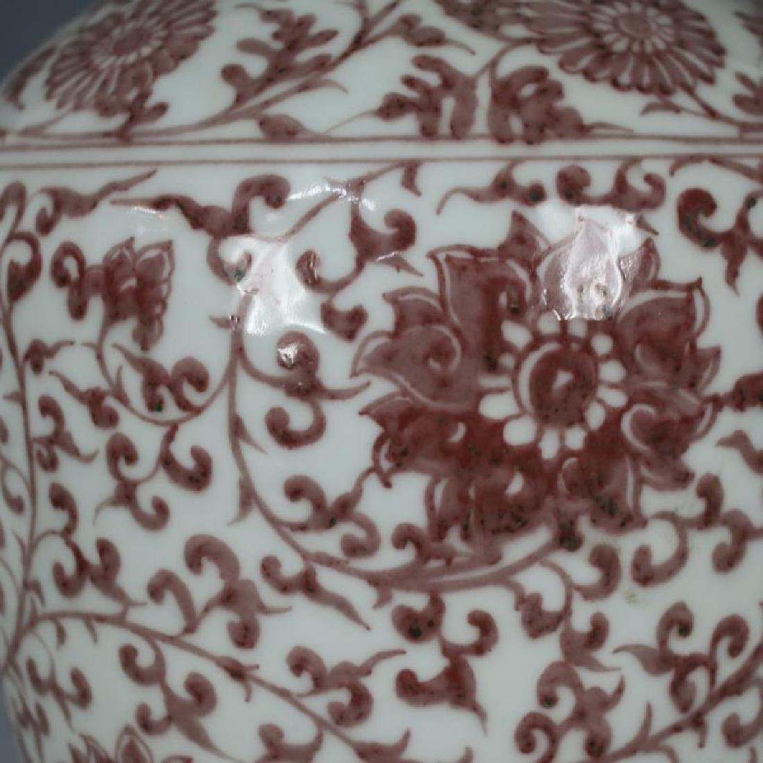 Chinese Copper Red Mei Vase - 6