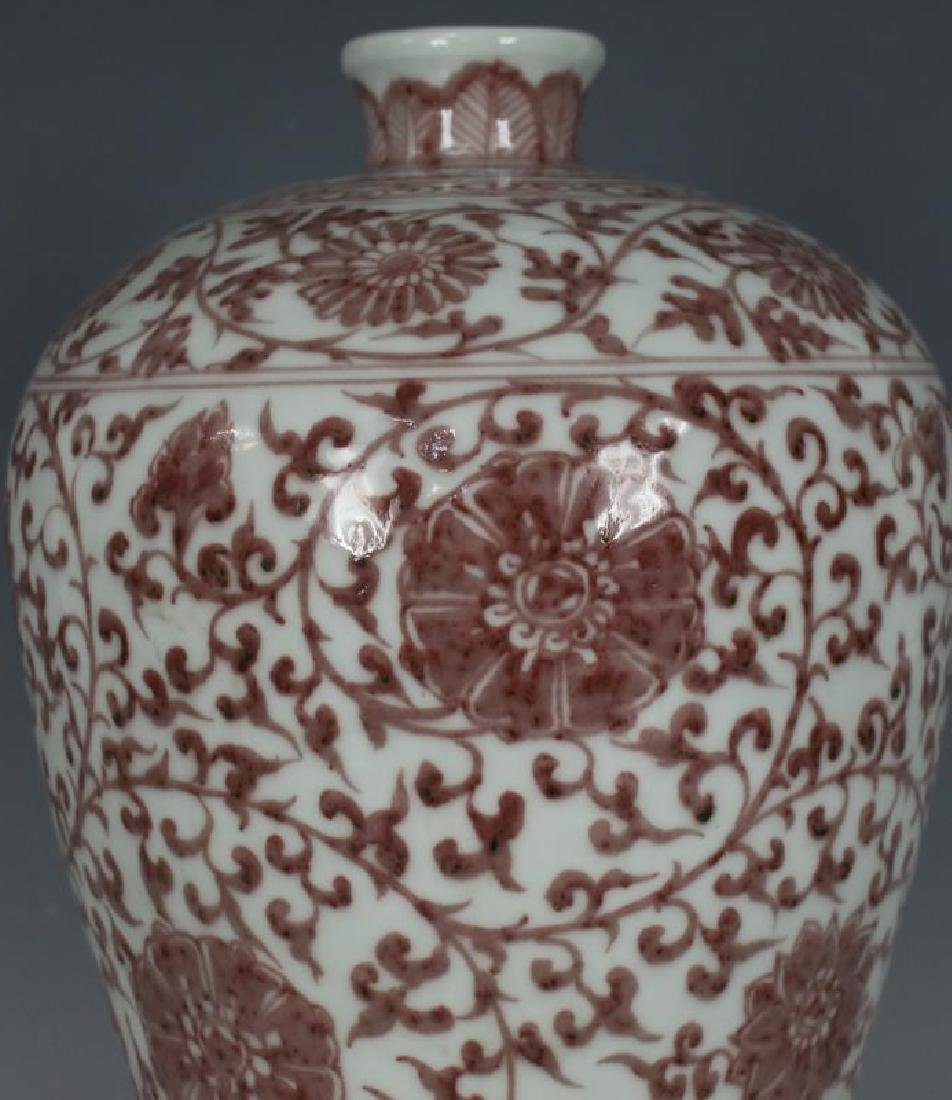 Chinese Copper Red Mei Vase - 7