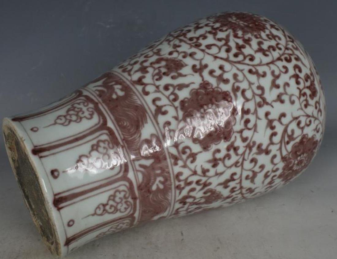 Chinese Copper Red Mei Vase - 8