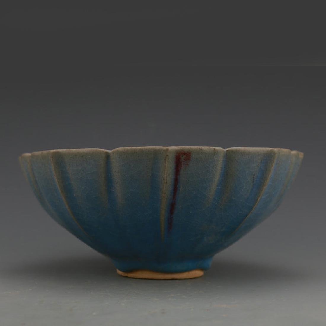 Chinese Jun Ware Rim Bowl