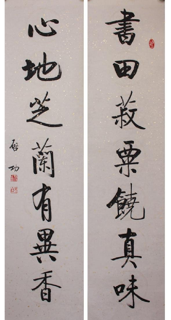 Pair of Chinese Calligraphy, Signed Qi Gong;