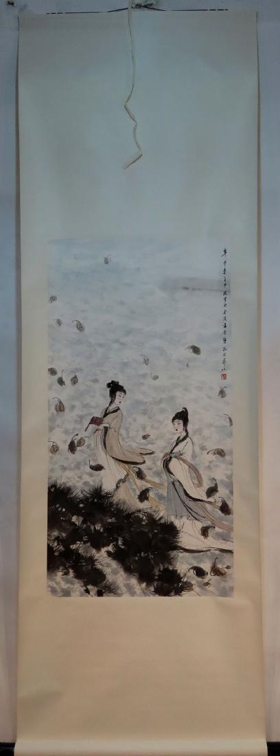 Chinese Painting of Figure, Signed Fu Baoshi