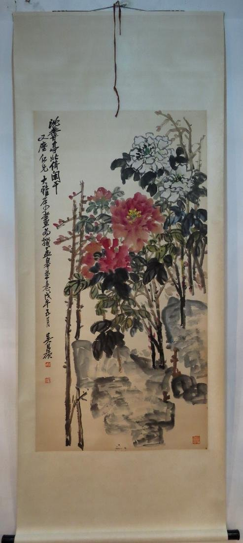 Chinese Painting of Flower and Bird, Signed Wu